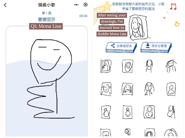 The game challenges the user to draw Mona Lisa within 20 seconds. In the end, it shows how other people draw the same subject. (Screenshot/Weibo)