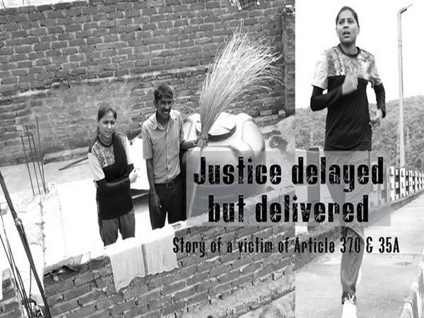 Poster of 'Justice Delayed but Delivered'  (Image source: PIB)