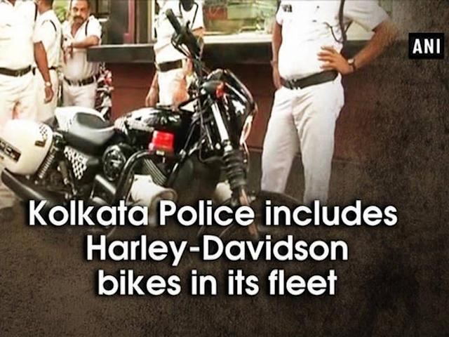 The Kolkata Police have upped its game by inducting five Harley-Davidson bikes in their squad. The customised Harley motorcycles would be used by cops on special duties. The police stated that they will not replace the Royal Enfield used by the policemen currently and would use the new superbikes only for special purposes. A Harley Davidson Street 750 bike has been bought at a price amounting to around Rs. 5 Lakhs. The bikes have hard panniers, rear antenna, special police livery and a pillion seat cowl apart from the twin sirens and loudspeakers which are mounted on the crash guard. Kolkata is the second city after Ahmedabad to induct Harley motorcycles in its fleet.