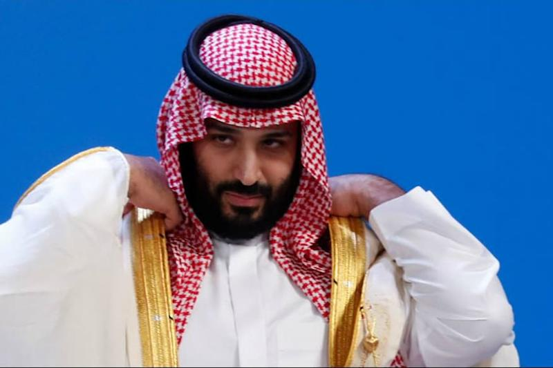 Saudi Arabia Ends Death Penalty & Flogging for Minors