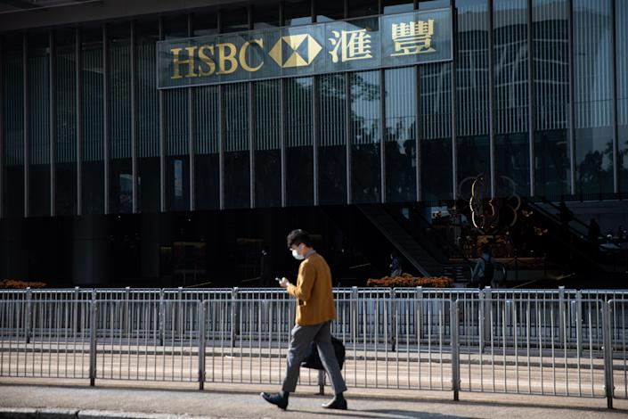 <p>HSBC says its decision to reduce its international office space by 40 per cent will lead to a 'very different style of working post-Covid'  </p> (EPA)