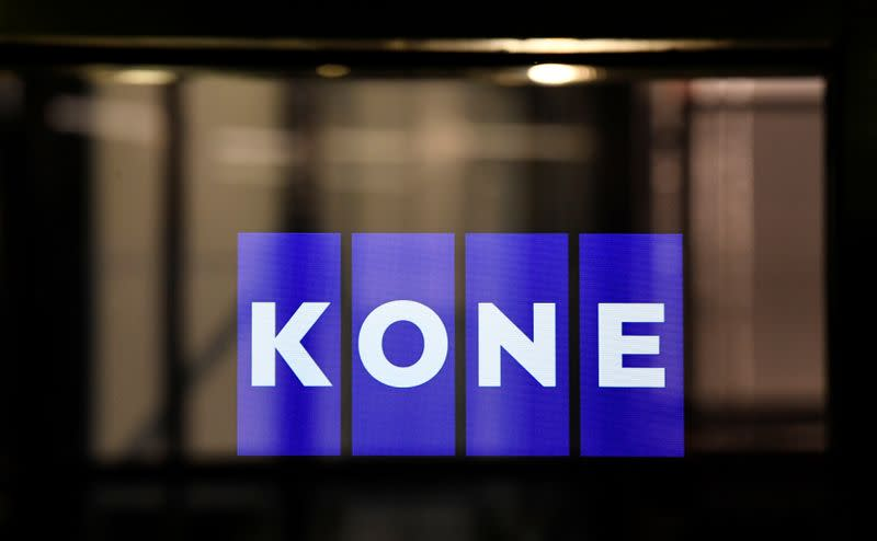 Logo is displayed in an elevator at the KONE Academy of Finish manufacturer KONE in Hanover