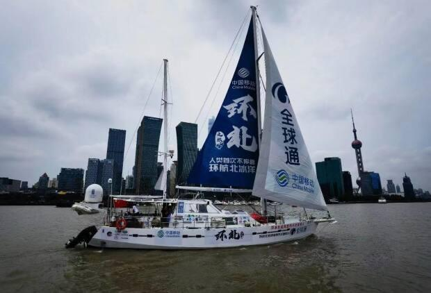 A look at Chinese sailor Zhai Mo's boat. His attempt to complete a non-stop, sail-powered circumnavigation of the Arctic has attracted plenty of media attention in China. But Canada says the Northwest Passage is off limits to pleasure craft.  (UN Convention to Combat Desertification - image credit)