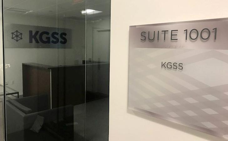 The empty offices of KGSS, a subsidiary of Kaspersky Lab North America, sit closed and empty in Arlington, Virginia