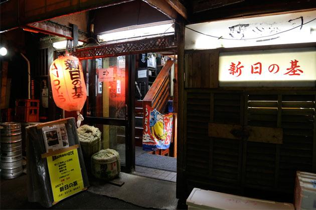 Andy's – The British Izakaya Invasion