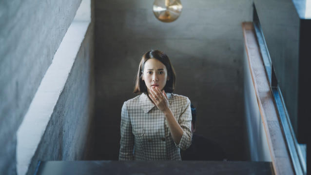 Cho Yeo-jeong in 'Parasite'. (Credit: Curzon)