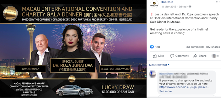 Screenshot of a promotional poster of a OneCoin event in Macau from the company's Facebook page.