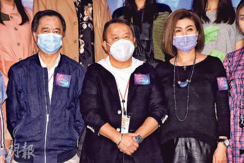 Eric Tsang (middle) at the recent press conference
