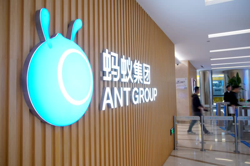 FILE PHOTO: A logo of Ant Group is pictured at the headquarters of the company in Hangzhou, China