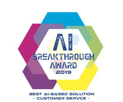 "LivePerson's Maven™ Recognized with ""Best AI-Based Solution for Customer Service"" Award in 2019 AI Breakthrough Awards Program"