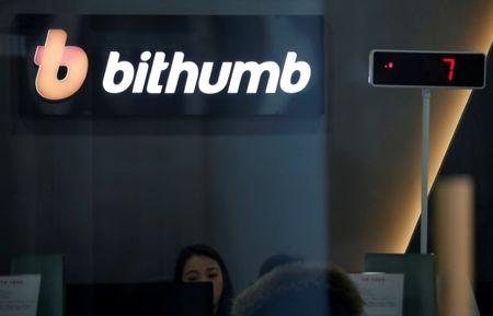FILE PHOTO: The logo of Bithumb is seen at its cryptocurrencies exchange in Seoul
