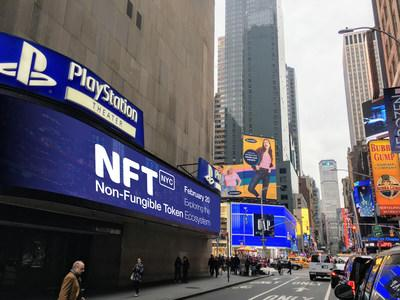 Event insights will be broadcast on Social Channels and the PlayStation Theater Times Square Billboard throughout the day.