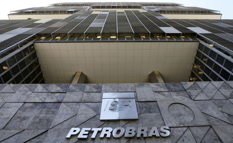 A view is seen of the Petrobras headquarters in Rio de Janeiro