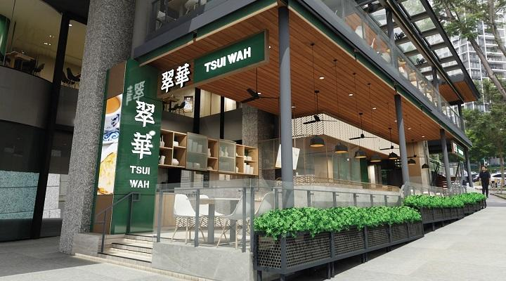 Jumbo opens second Tsui Wah outlet in Singapore