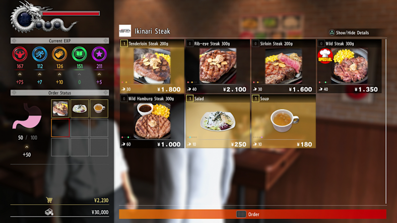 ikinari steak menu yakuza 6