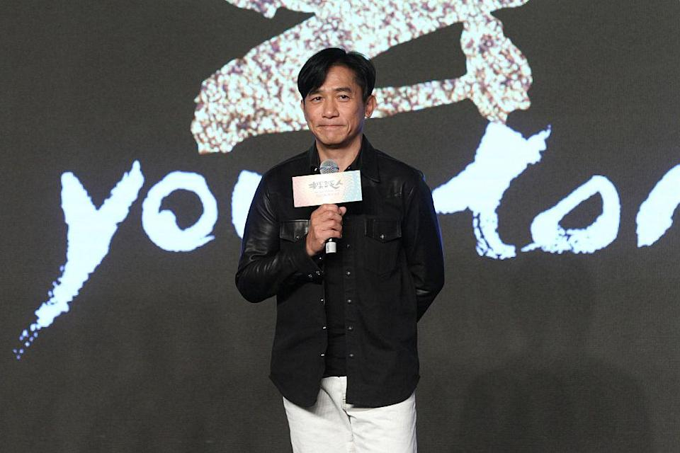 BEIJING, CHINA - OCTOBER 23: Actor Tony Leung Chiu Wai attends the press conference of director Zhang Jiajia's film 'See You Tomorrow' on October 23, 2016 in Beijing, China. (Photo by Visual China Group via Getty Images/Visual China Group via Getty Images)