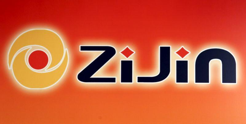 China's Zijin Mining to buy Canada's Continental Gold for $1 billion amid security risk