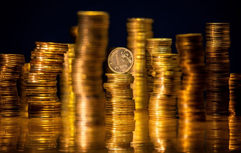 FILE PHOTO: A view shows Russian rouble coins in this illustration picture