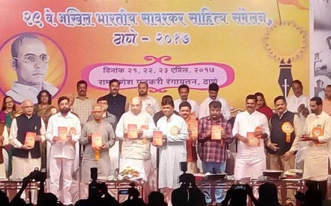 Amit Shah inaugurates Savakar Literature Festival in Thane