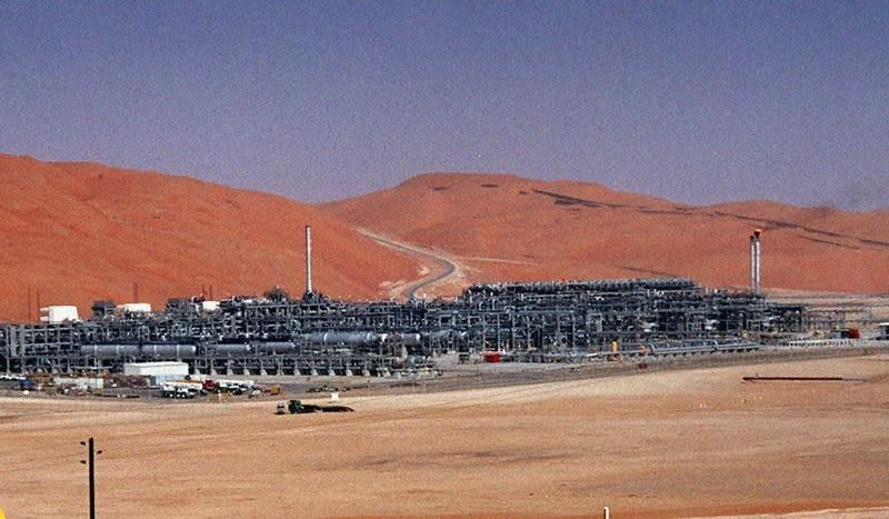 Houthi drone attack on Saudi oilfield causes