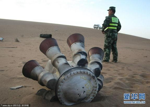 Pieces of Shenzhou 10's escape tower recovered in China's Inner Mongolia.