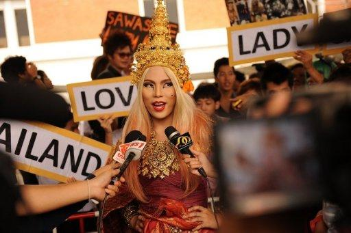 Thailand's culture ministry has filed a complaint against Lady Gaga for misuse of the Thai flag  during her show