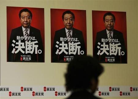 Posters of Japan's PM Noda, leader of the ruling Democratic Party of Japan, are displayed at DPJ election headquaters in Tokyo
