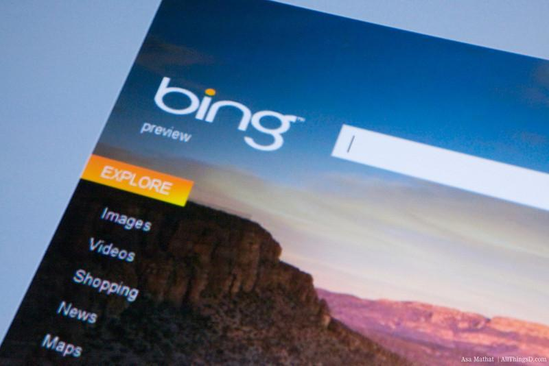 Microsoft Office 2013, 2016, and Edge now support Bing Image