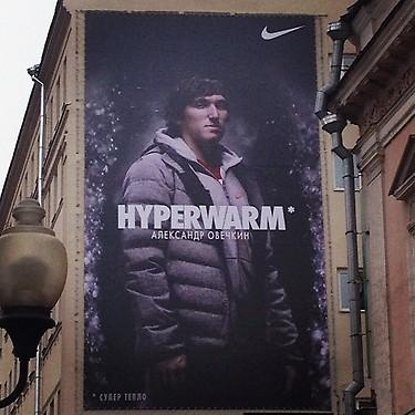 Alex Ovechkin, bigger than life in Russia. (#NickInEurope)