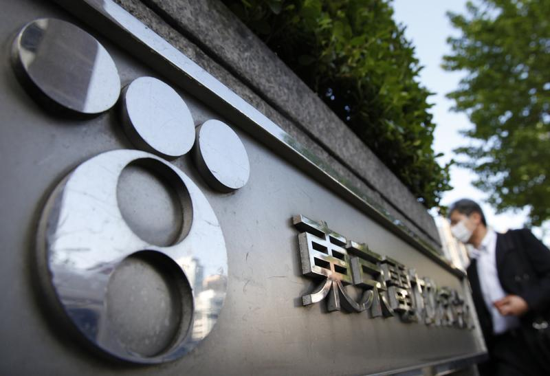 The logo of Tokyo Electric Power Co (TEPCO) is pictured at its headquarters in Tokyo