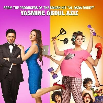 Al Anessa Mommy 2 Al Anessa Mommy 2 is a lighthearted Arabic comedy on the struggles of a nanny in charge of four children, starring Yasmin Abdul Aziz.