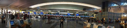 Wide photo of airport