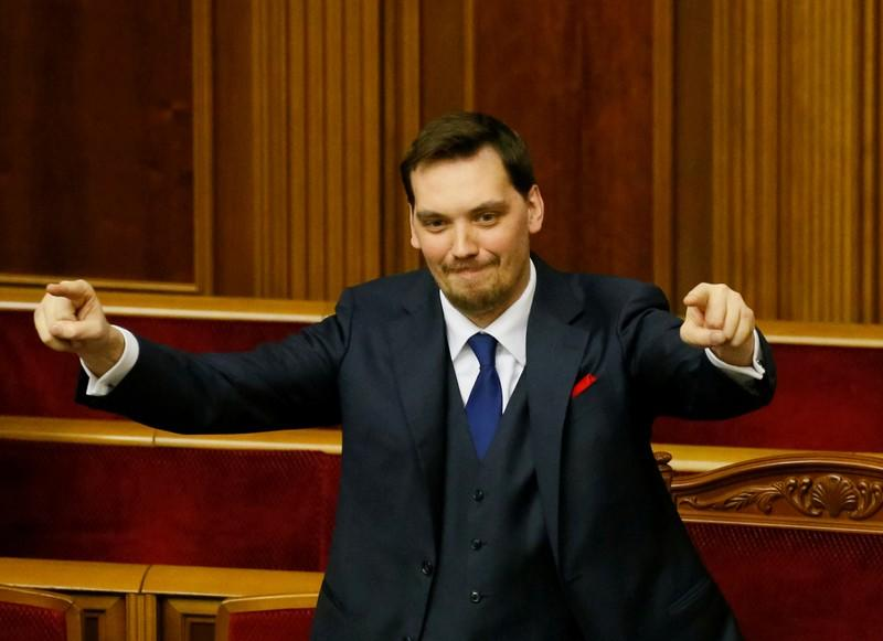 Ukrainian lawmakers vote to lift ban on sale of farmland by 2020