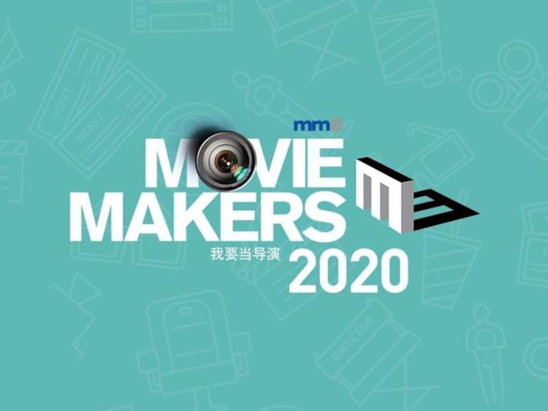 Join Movie Makers Malaysia 2020 to win yourself a directing contract!