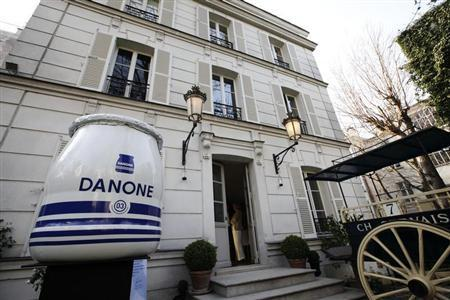 General view outside the exhibition to mark the 90th anniversary of the French foods company Danone in Paris