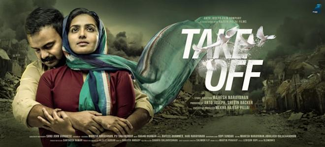 Take off, Take off review, critics review