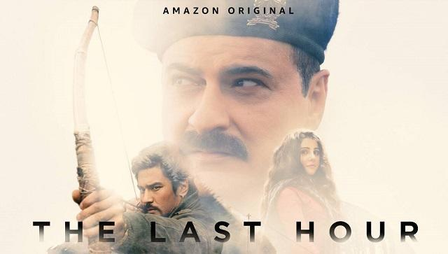 The-Last-Hour-trailer-