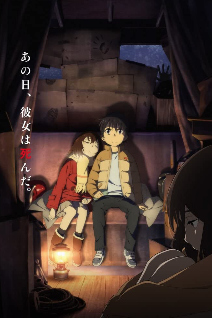 <p>Of all mediums, anime may be the one best making use of science-fiction. <em>Erased, </em>in particular, deploys time traveling to devastating effect. It's one of those shows it's best not to know too much going in. Just watch.</p>