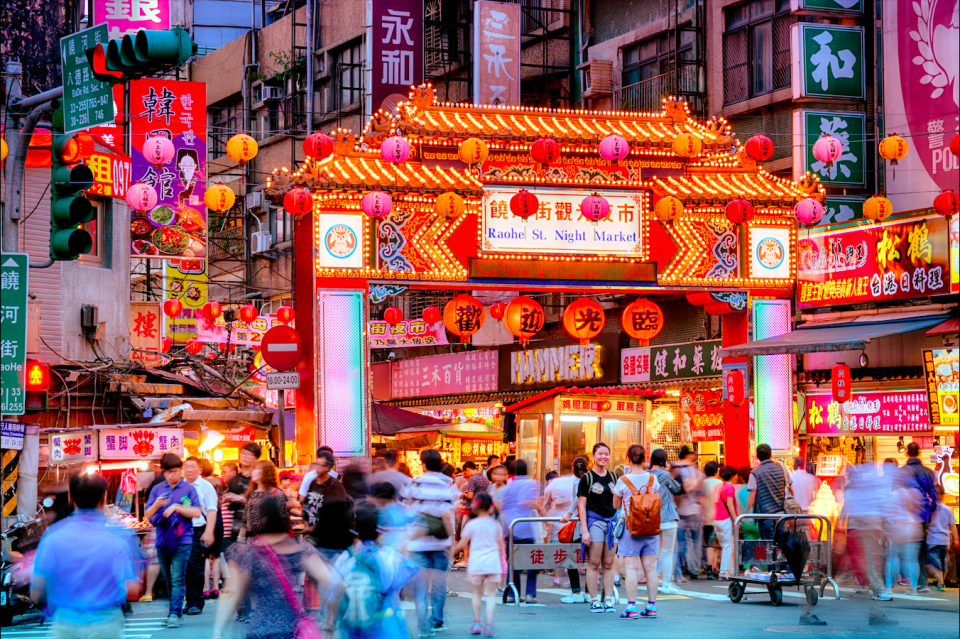 """<p>Taiwan ranked No. 17 on this year's """"50 Most Instagrammable Places"""" according to Big Seven Travel. (Photo courtesy of Shutterstock)</p>"""