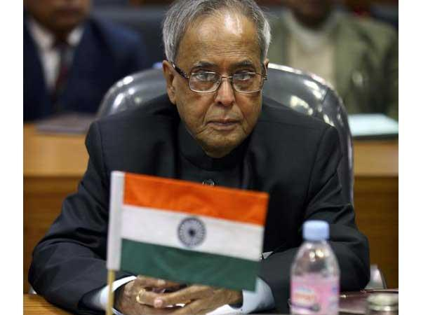 Former President Pranab Mukherjee (File photo)
