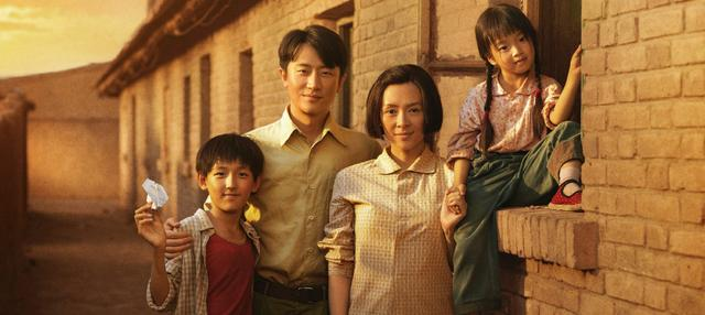 From left to right: Yuan Jinhui, Huang Xuan, Zhang Ziyi and Ren Sinuo as a family in My Country, My Parents' second story Poem. (Photo: Golden Village Pictures)