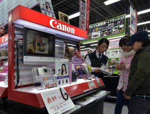 Canon has boosted its full-year profit outlook by 17%