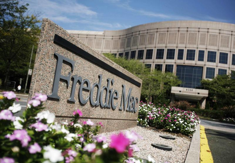 File photo shows the headquarters of mortgage lender Freddie Mac in McLean