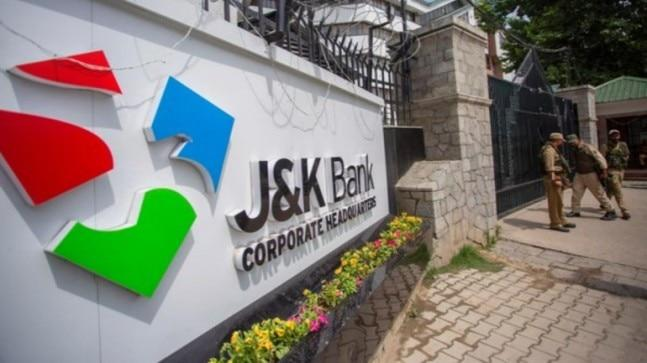 According to the report, the J K Bank made an insurance deal with IFFCO Tokio which violated the bank norms. Further, a close relative of former chairman of J K Bank Parvez Ahmed Nengroo is employed with IFFCO Tokio, resulting in undue benefits to the said company.