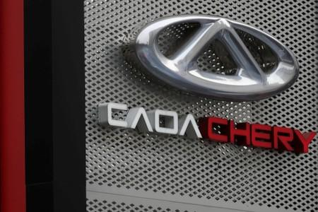 A logo of car manufacturer Caoa Chery is seen in Sao Paulo