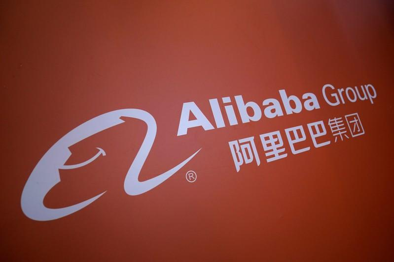 Exclusive: Alibaba to resume Hong Kong listing plans as soon as November - sources