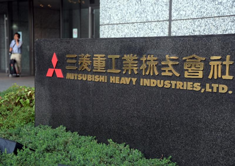 A South Korean court ruled Tuesday that Japan's Mitsubishi Heavy Industries should pay compensation to former wartime slave workers