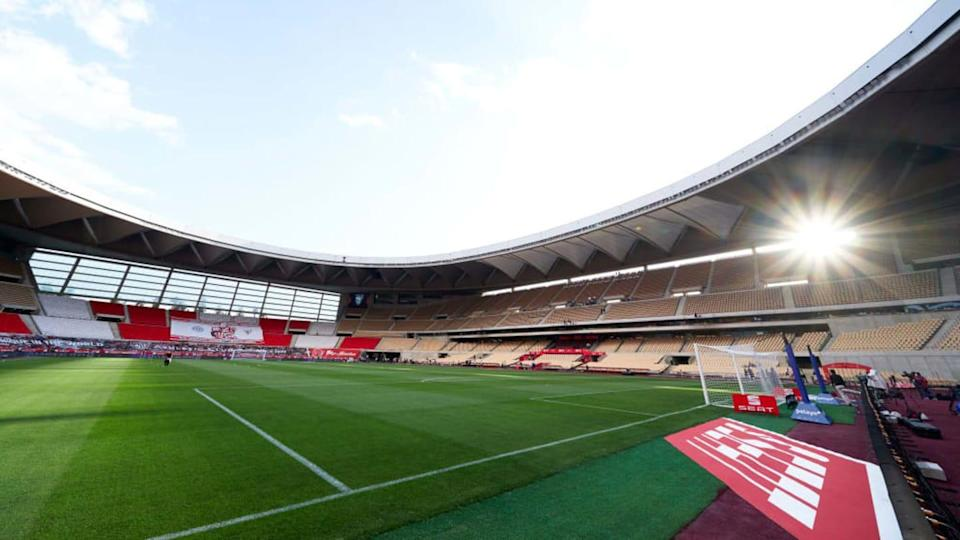 Estadio la Cartuja di Siviglia | Quality Sport Images/Getty Images