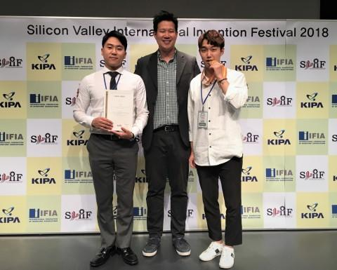 LiDAR Startup SOS LAB Receives Gold Prize at the Silicon Valley International Invention Festival