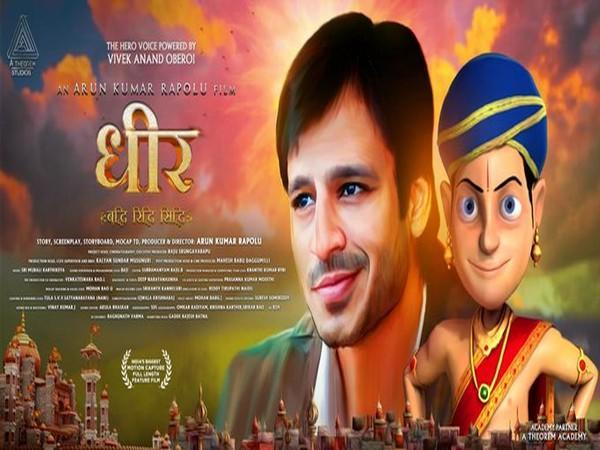 Poster of the film 'Dhira' (Image Source: Twitter)